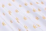 """Хлопковая ткань с глиттерным """"Золотые короны"""" на белом (№1652а) , фото 3"""