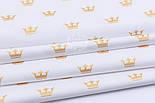 """Хлопковая ткань с глиттерным """"Золотые короны"""" на белом (№1652а) , фото 4"""