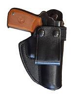 Поясная кобура скрытого ношения PWL (Glock, Форт, ПМ), кожа. Великобритания, оригинал.