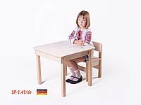 """Стол-парта с фотопечатью """"Немецкий алфавит"""" SP-1.41 Венге светлый (ТМ Вальтер)"""