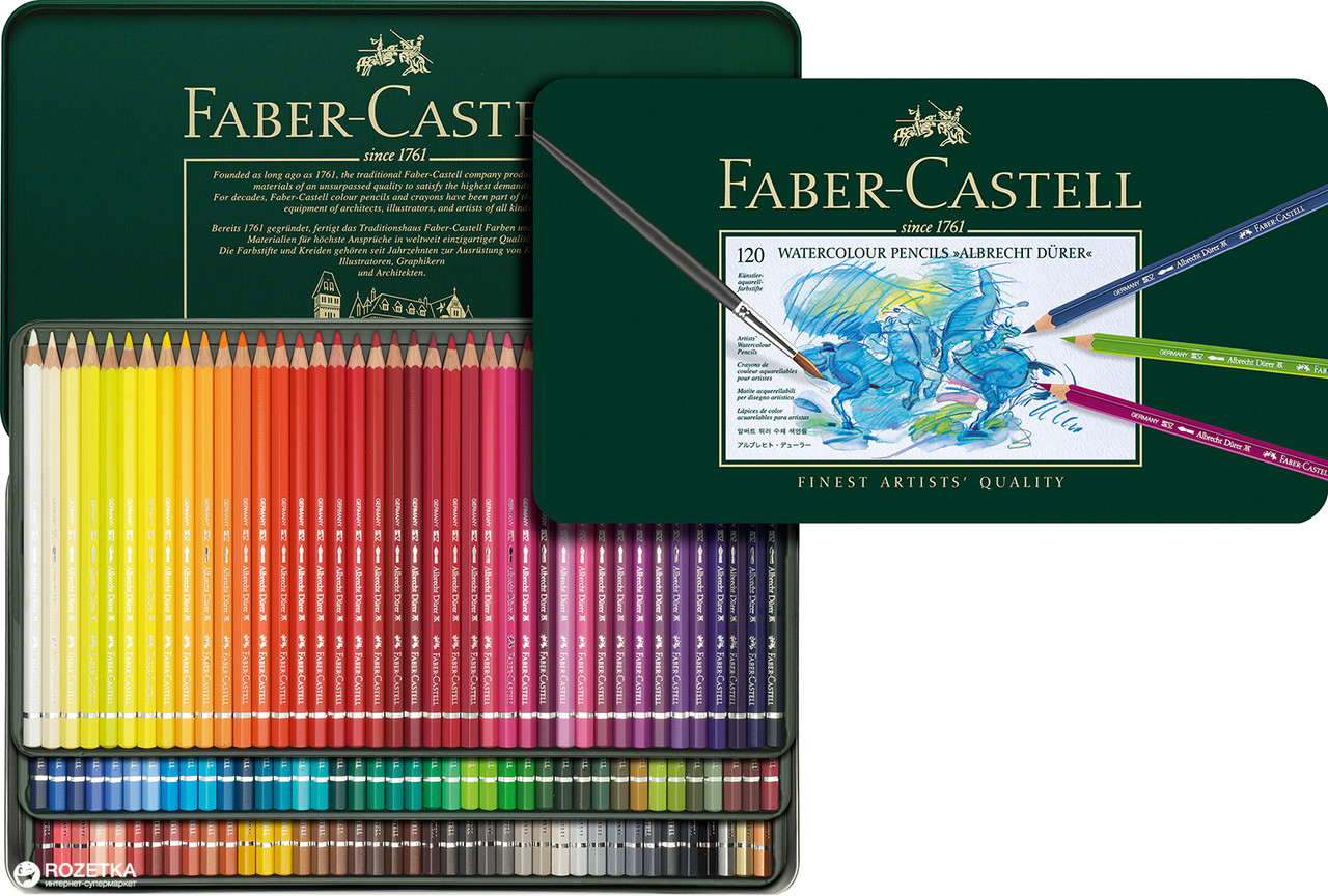 Акварельные цветные карандаши Faber Castell ALBRECHT DURER 117511, 120 цв.