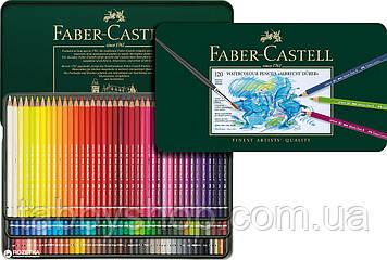 Акварельні кольорові олівці Faber Castell ALBRECHT DURER 117511, 120 кол.