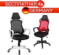 Офисное кресло стул компьютерный эргономичный ГЕРМАНИЯ MECH01