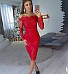 Платье кружевное с  открытыми плечами , фото 3