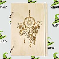 Скетчбук с деревянной обложкой А5 не лак Ловец снов, фото 1