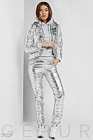 Спортивный костюм тройка серебристого цвета