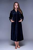 Велюровый халат на молнии XL-4XL