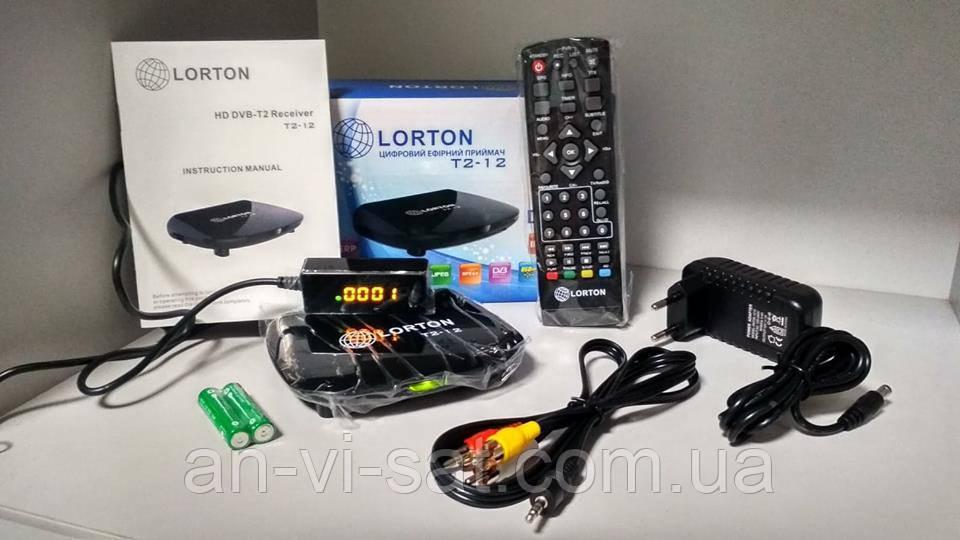 Цифровой ресивер LORTON T2-12 HD ( Виносний LED дисплей)