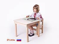"""Стол-парта с фотопечатью """"Русский алфавит"""" SP-1.41 Венге светлый (ТМ Вальтер)"""