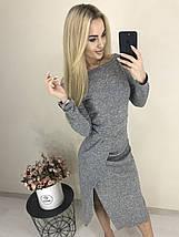 Теплое женское платье с длинным рукавом и разрезом ft-425 серое, фото 2