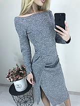 Теплое женское платье с длинным рукавом и разрезом ft-425 серое, фото 3