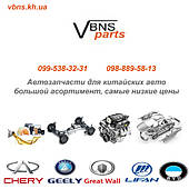 Амортизатор задний (газ) Geely EC-7/EC-7RV 1064001268