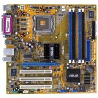 Материнская плата ASUS P5GL-MX, i915GL, s775