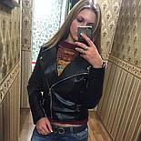 """Женская модная куртка из кожзама (эко-кожа) """"Молния"""", фото 3"""