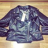 """Женская модная куртка из кожзама (эко-кожа) """"Молния"""", фото 2"""