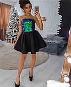 Платье  с пышной юбкой и пайетками