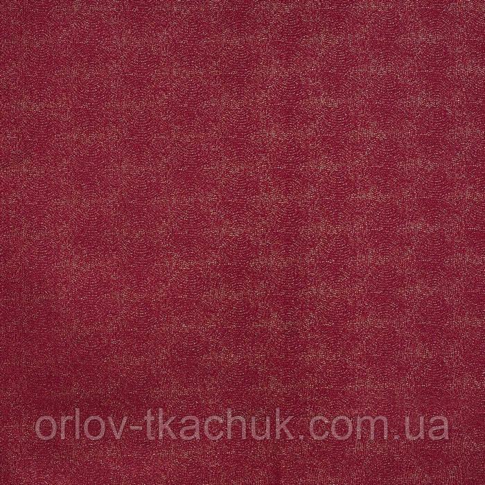 Інтер'єрна тканина Endless Timeless Prestigious Textiles