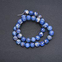 Бусины Варисцит (пресс.) синий шарик d-10мм нитка L-39 см