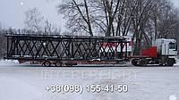 Негабаритные перевозки Киев. Перевозка негабаритных грузов тралом.