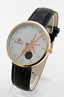 Купить Женские наручные часы Fashion (код: 13789)