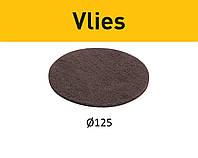 Шлифовальный материал Vlies STF D125 SF 800 VL/10 Festool 201133