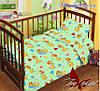 Детское постельное белье в кроватку для девочек и мальчиков Жирафик зеленый