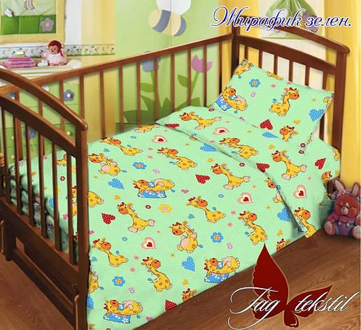 Детское постельное белье в кроватку для девочек и мальчиков Жирафик зеленый, фото 2