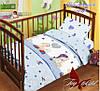 Детское постельное белье в кроватку для девочек и мальчиков Мой ангелочек голубое