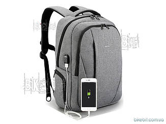 Рюкзак городской Tigernu T-B3399 USB black bobby Серый