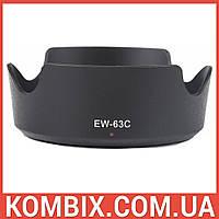 Бленда Canon EW-63C, фото 1