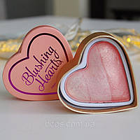 Румяна для лица Makeup Revolution Peachy Pink Kisses, фото 1