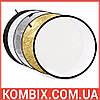 Отражатель, рефлектор круглый 80 см 5 в 1
