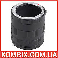 Набор макроколец для Nikon, фото 1