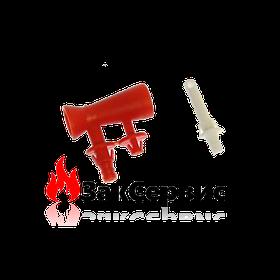 Трубка Вентури Ferroli DOMICOMPACT F30 / F30D 39809790 35101310 35101550