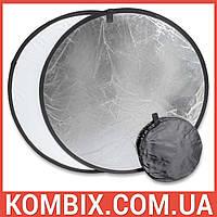 Отражатель, рефлектор круглый 110 см 2 в 1 (белый-серебро), фото 1