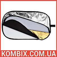 Отражатель, рефлектор овальный 5 в 1, 60 см на 90 см, фото 1