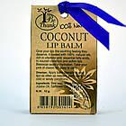 Бальзам для губ с экстрактом кокоса (Coconut Lip Balm, Be Thank), фото 2