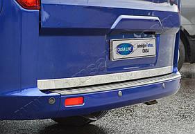 Кромка багажника (нерж.) - Ford Custom 2013+ гг.