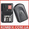 Радиосинхронизатор DSLR-kit PT-04 для Canon, Nikon, др. (1 передатчик 1 приемник)
