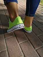 Кеды Converse All Star (Unisex) Light Green