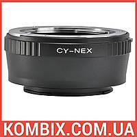 Переходник Contax/Yashica – Sony E-mount (NEX), фото 1