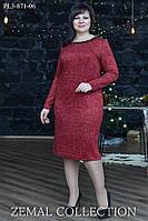Платье большого размера Камушки (р.48-58), фото 1