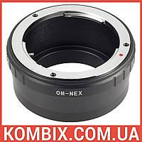 Переходник Olympus OM – Sony E-mount (NEX), фото 1