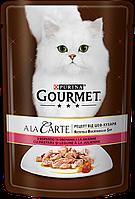 GOURMET A la Carte  Кусочки с форелью A la Julienne , в подливке с морковью и томатами