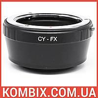 Переходник Contax/Yashica – Fujifilm X-mount