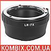 Переходник Leica R – Fujifilm X-mount