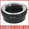 Переходник Minolta MD/MC – Fujifilm X-mount