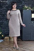 Платье большого размера Камушки (р.48-58)