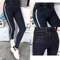 3907359602230 Выгодные предложения на Баталы джинсы женские в Украине. Сравнить ...