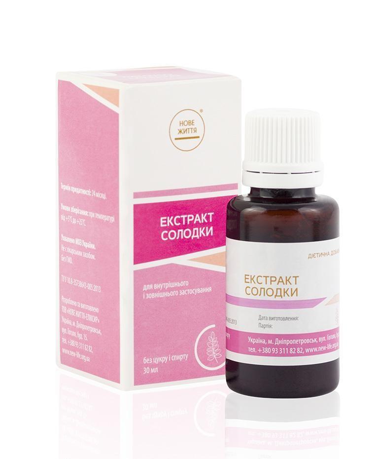 Солодки корня экстракт, 30 мл - при заболеваниях дыхательных путей, пищеварительного тракта, аллергии